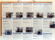 臨床実績3万人以上、患者様から頂いた「喜びの声」多数