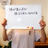 K.Y様/48歳/自営業