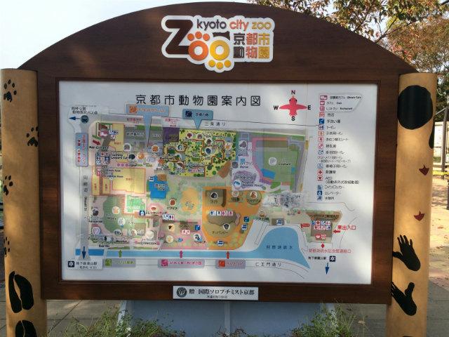 京都市動物園案内図