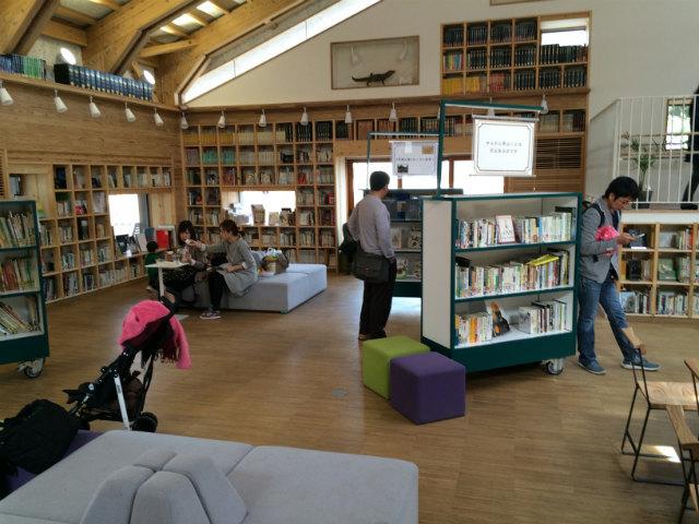 京都市動物園図書館