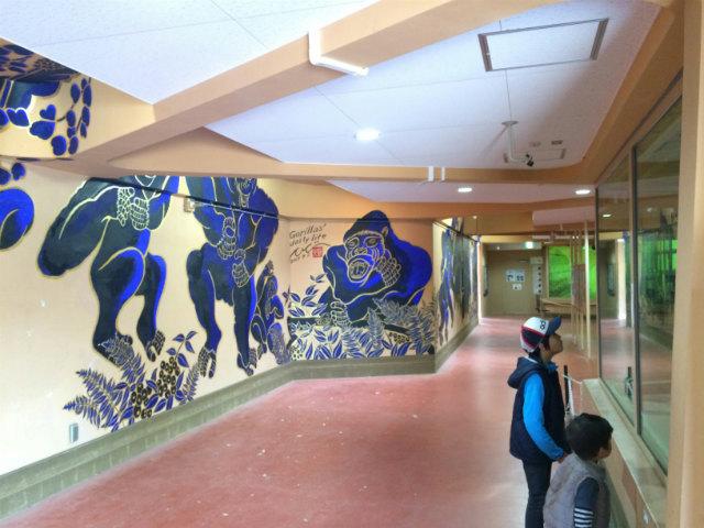 京都市動物園壁画