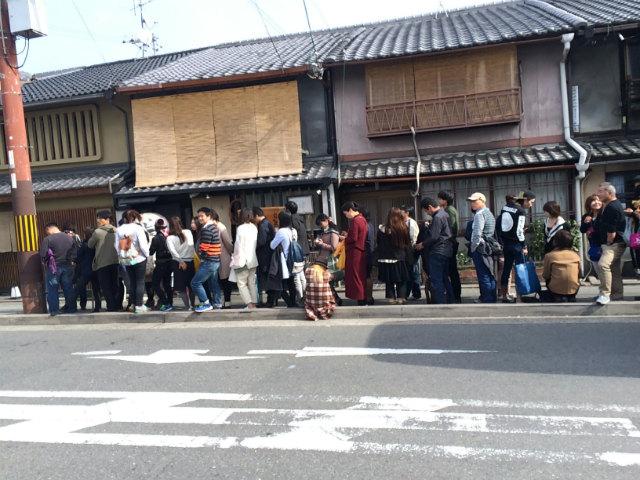 山本麺蔵の行列