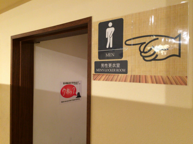 京都の街中で子供にボルダリングさせるならここがおすすめ!ボルダリングジムADSUMMUM(アドスムム)