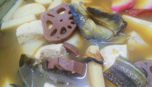 広島のお雑煮は穴子入り!?嫁の実家のお雑煮は具が多すぎてカオス状態