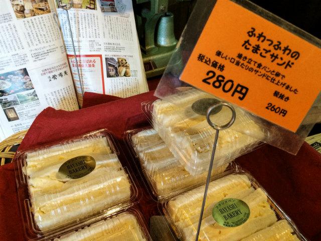 ハヤシベーカリー 物集女店のパン