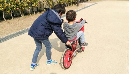 子供の自転車の練習は親子の思い出づくりだ!子供と遊べる期間はそう長くない
