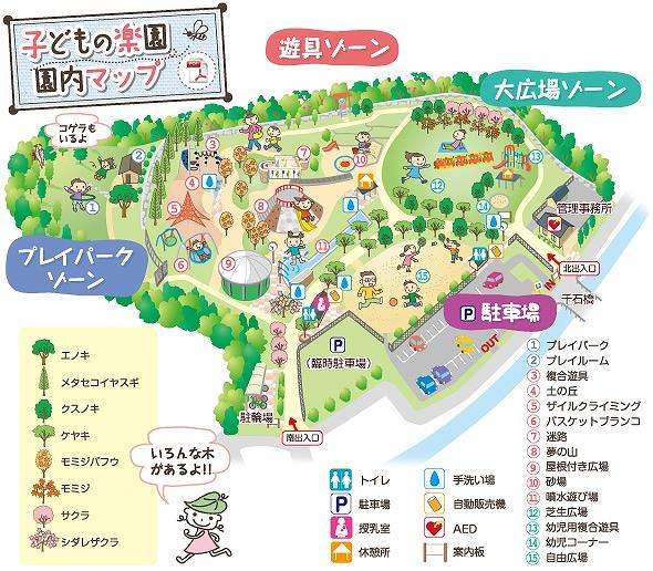 【宝が池公園】子どもの楽園園内マップ