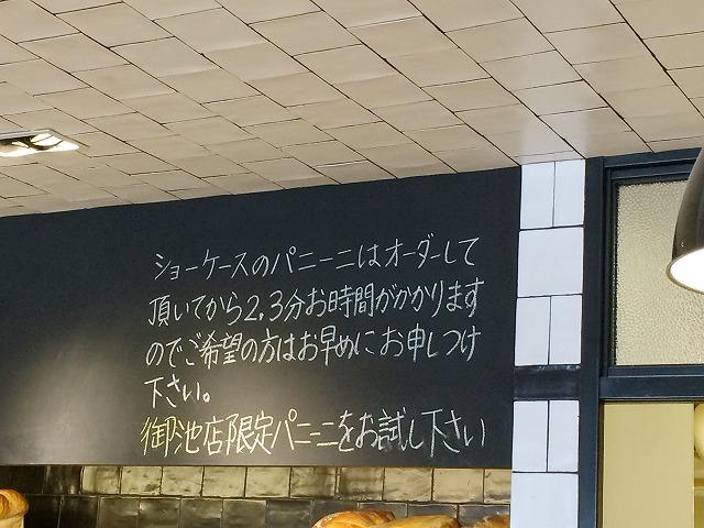 京都市役所のすぐ近く「グランディール 御池店」