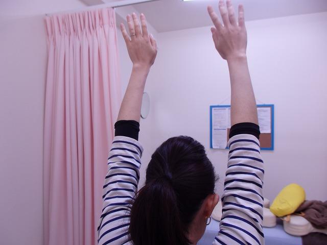 猫背を治す!10秒でできる簡単ストレッチで猫背をリセット