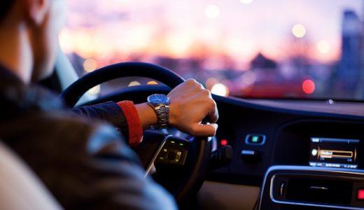 【骨盤の歪み】車を運転してるなら今すぐ直した方がいい足の位置!