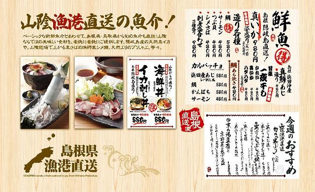 四条烏丸にある居酒屋「米福」は揚げたての天ぷらがリーズナブルに食べられます!