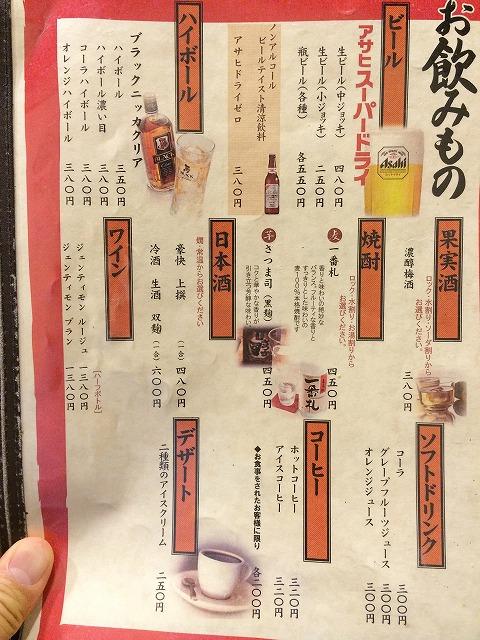 千本丸太町にある「とんかつ 豚ゴリラ」は子供連れにはとってもありがたいお店でした!
