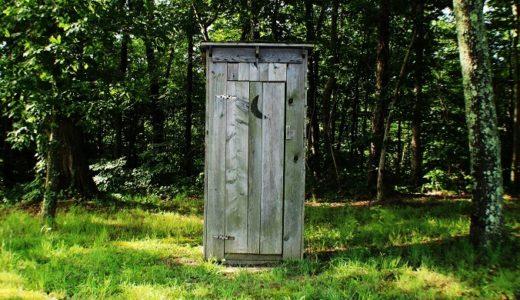 小・中学校のトイレ「完全個室化」が成功しないと思うワケ