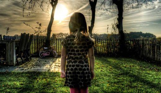 立腰(りつよう)とは?立腰教育は子供の「未来」を変えるかもしれない!