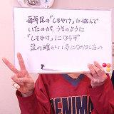 K.Y様/50代
