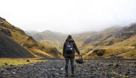 【緊張と腹痛の関係】ハイキングデートでお腹が痛くなってトラウマになった話