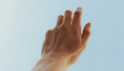 【腱鞘炎・手根管症候群・バネ指】3つの違いを原因と症状別でまとめて解説するよ!
