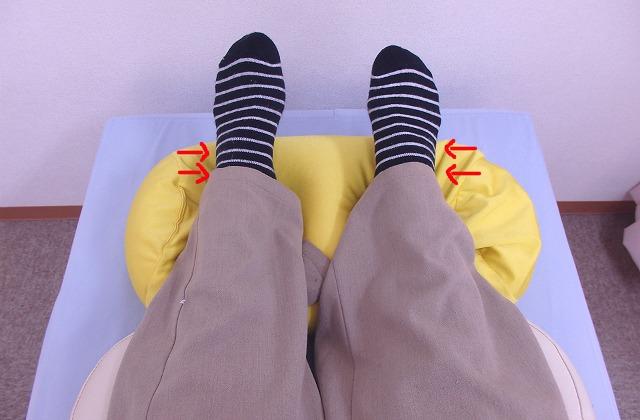ビーズクッションは踵から足首まで乗せる
