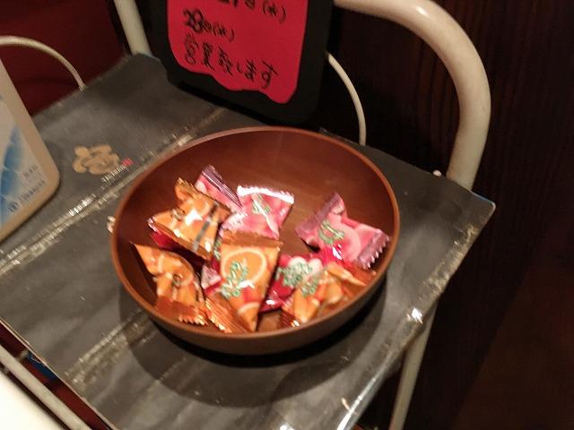 西小路五条にある「宝屋」のラーメンは10年以上食べてもまだ飽きない!