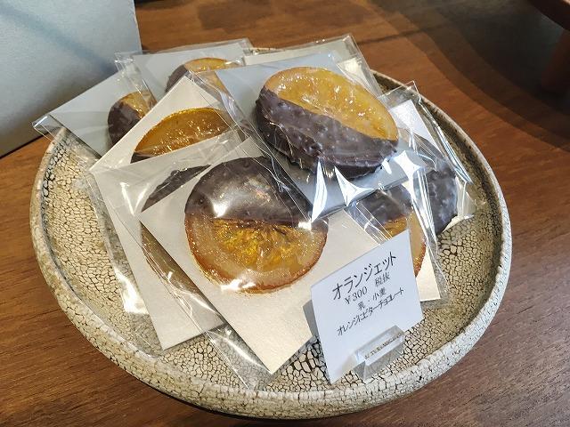京都御苑の南側「アサンブラージュ カキモト」のケーキが旨すぎて衝撃的だった!!