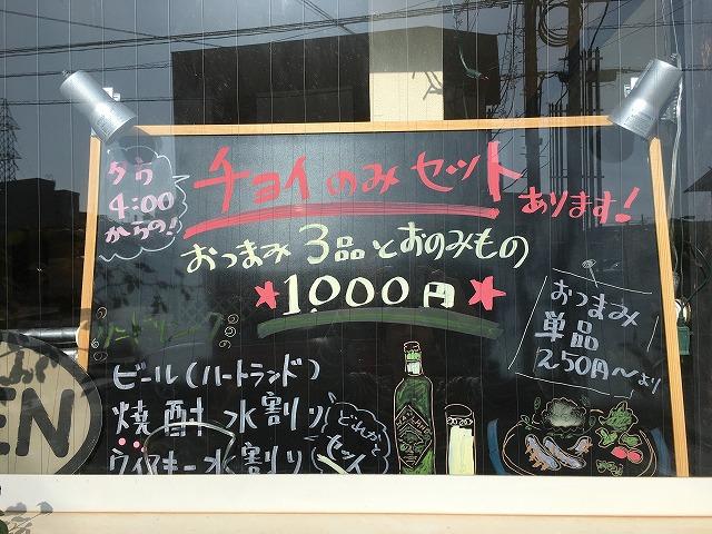 JR竹原駅の目の前「ヒロハウス」について