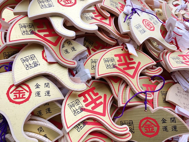 京都にある「御金神社」のお守りで金運アップの御利益をいただく!