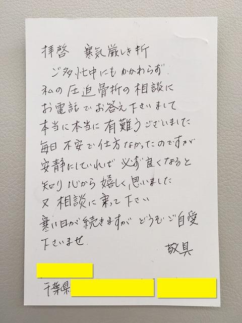 LINE@をはじめたキッカケ