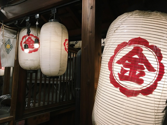 京都にある「御金(みかね)神社」のお守りで金運アップの御利益にあずかる!