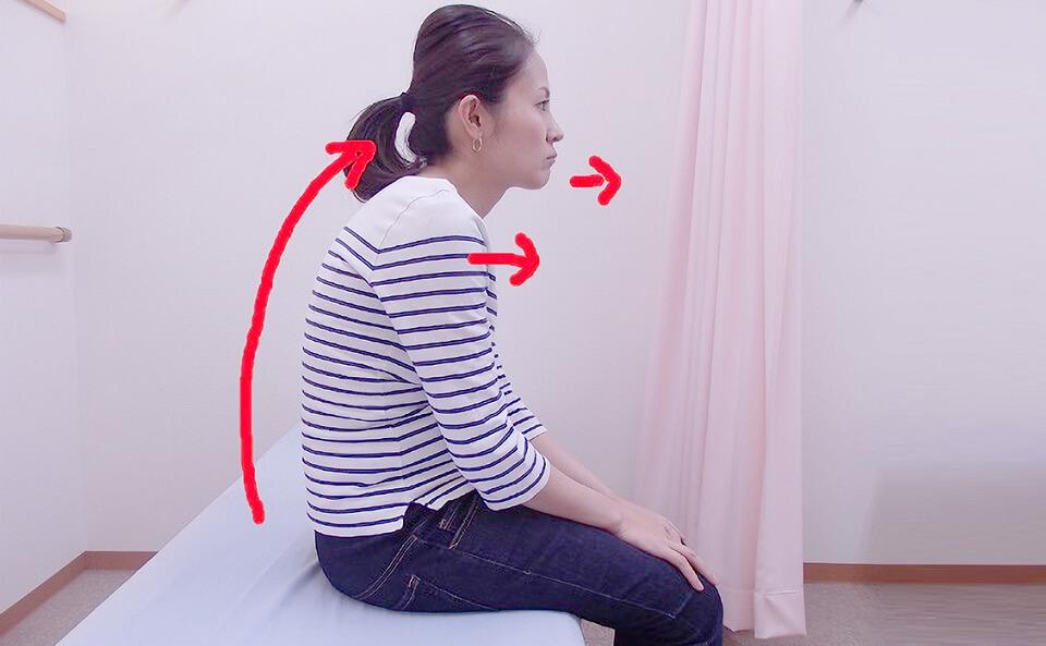 猫背を治す方法!たったの10秒!簡単にできる猫背の治し方ストレッチ