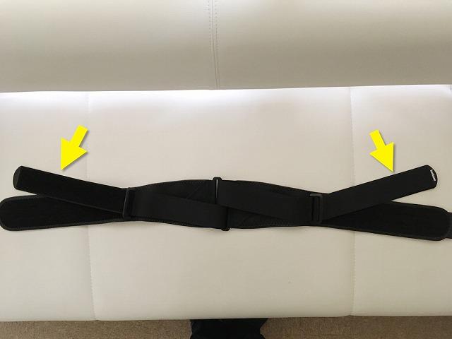 骨盤の歪みに効果的!おすすめの腰痛コルセット(骨盤用)を紹介
