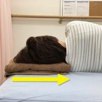 肩こりは枕の使い方を変えろ!一瞬でできる超簡単な方法をご紹介