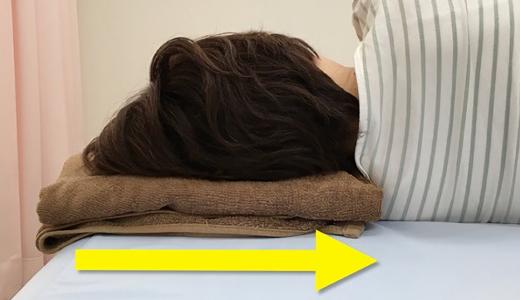 肩こりには枕の使い方を変えろ!肩こりに効果的な枕のおすすめの使い方を紹介