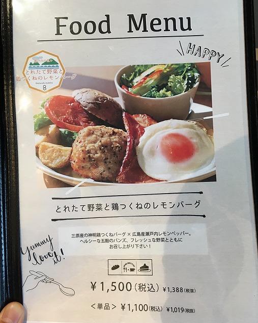 八天堂カフェ「カフェリエ」の焼きたてクリームパンがサイコー!