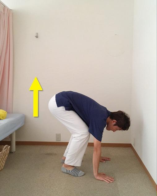 手を床につけたまま膝を伸ばす