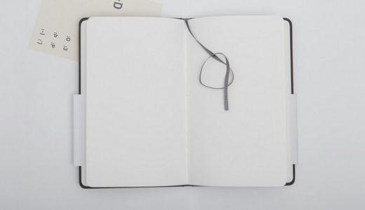 【おすすめの5年日記】はじめて買う人へおすすめの5年日記4選