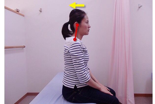 姿勢を良くする方法!肩こりの原因となる姿勢とその改善法を紹介