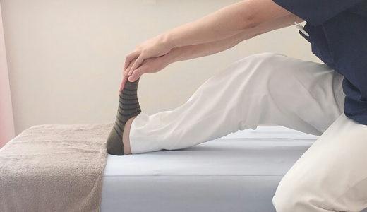 夏に足がつる原因と簡単にできる対処法【寝てるとき起こる人必見】