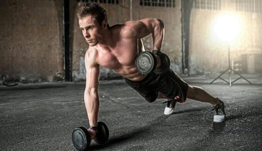 ダンベル使ったトレーニングで肩痛いけどサポーター付けた方がいい?