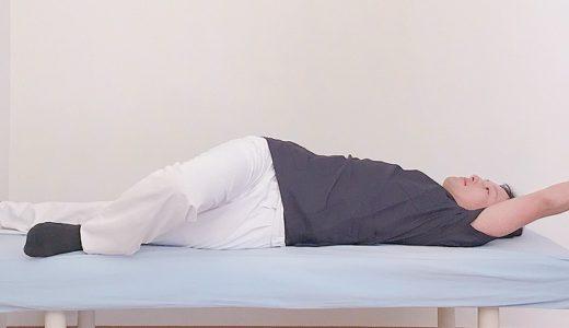 腹斜筋(わき腹)のストレッチの方法!【腰にくびれが欲しい人】