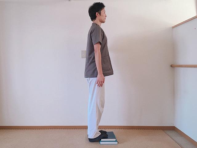 背筋を伸ばす
