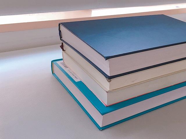 本の高さは調整