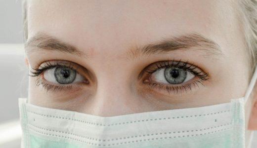 花粉症の原因と対策について!東洋医学の視点から簡単に解説します