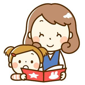 子どもはママの笑顔が大好き