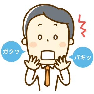 顎関節雑音
